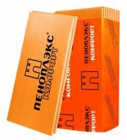 Пеноплэкс 31 50х1185х585 лист-0,69м2 (уп/7шт; 4,85м2; 0,2429м3) — купить в СтройДвор Таганрог по лучшей цене